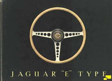 Jaguar E-Type brochure cover